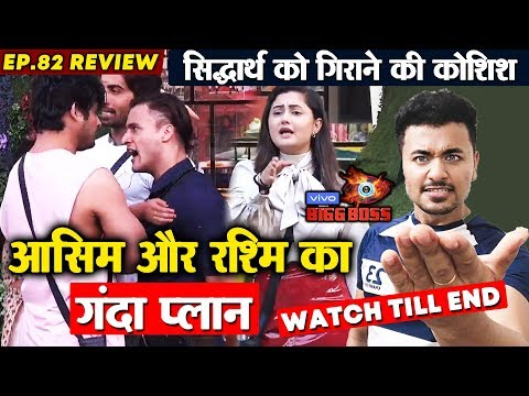 Bigg Boss 13 Review EP 82 | Asim And Rashmi BADLY Targets Sidharth Shukla | BB 13 Video | Rahul Bhoj