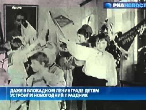 Как в России начали встречать Новый год в январе
