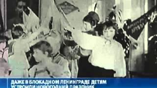 видео Новый год в царской России