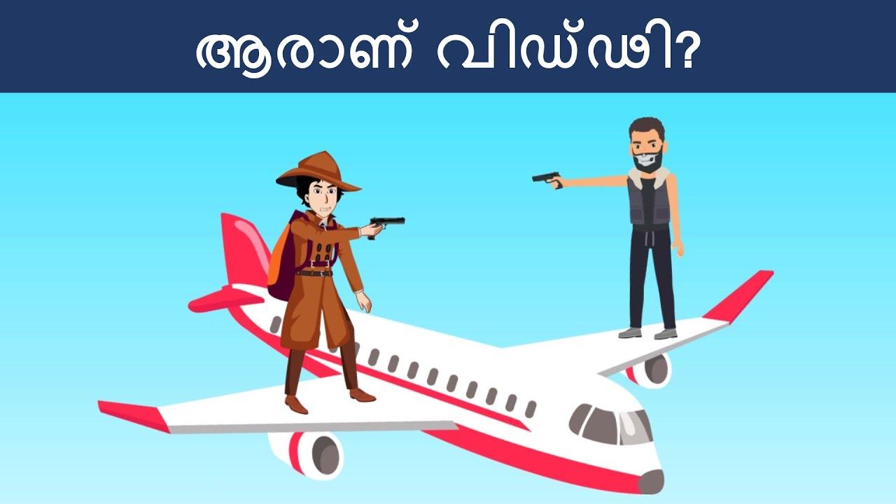 Episode 35 - Plane Hijackers vs Detective Mehul | മലയാളത്തിലെ കടങ്കഥകൾ | Riddles in Malayalam