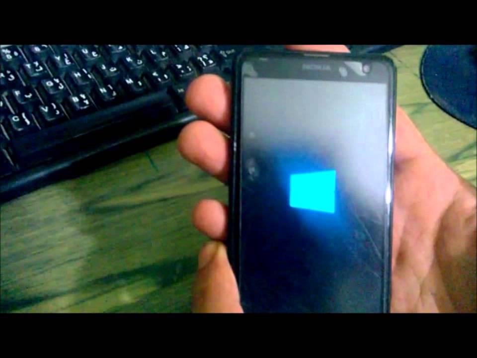 Nokia Microsoft Lumia Windows Phone Hard Reset إعادة ضبط ...
