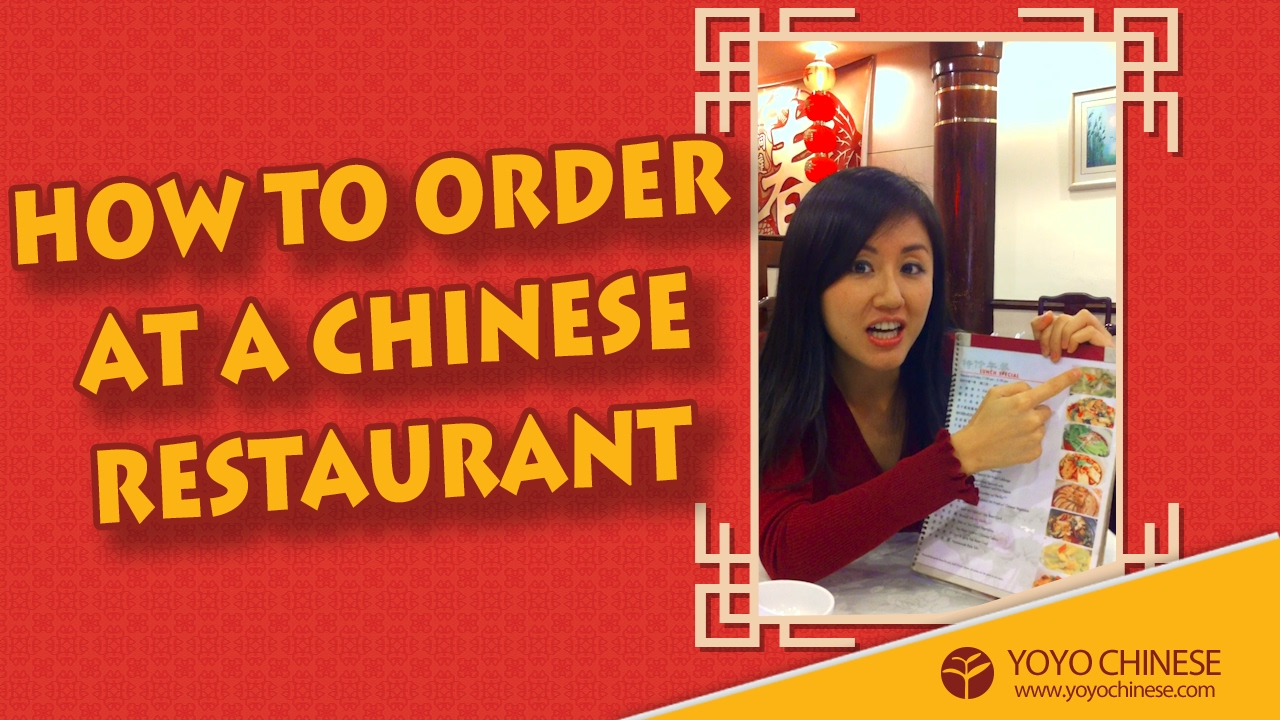 Find Me Chinese Restaurant