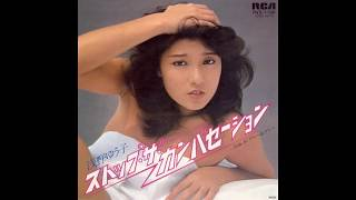 Lyrics/作詞: Kazuko Kobayashi / 小林和子 Composition/作曲: Kyohei T...