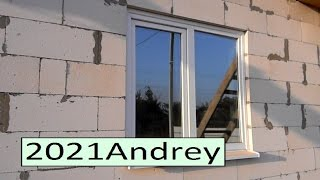 Окна в дом из газобетона .  фильм - 21