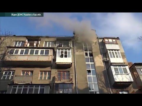 АТН Харьков: Пожары в многоэтажных домах - 11.12.2020