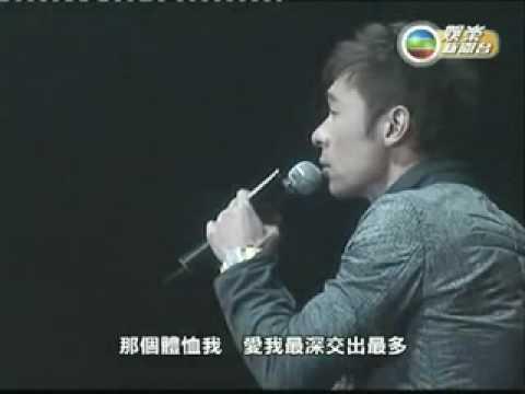 真心真意 - 許志安(2009明報周刊演藝動力音樂會) - YouTube