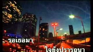 ดาวประดับใจ - วิภา จันทรกูล [Official MV&Karaoke]