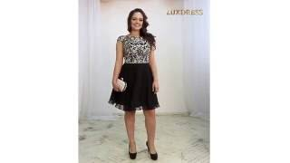 Салон вечерних и свадебных платьев LUXDRESS (Ульяновск) Sherri Hill 32320