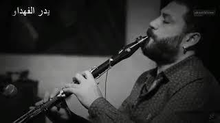 موسيقى اغنيه ليلم لي؛ للفنان التركي ابراهيم تاتلس //عزف بزق للعازف حسنو💔