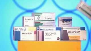 видео Самые опасные сочетания лекарств и продуктов. Обсуждение на LiveInternet