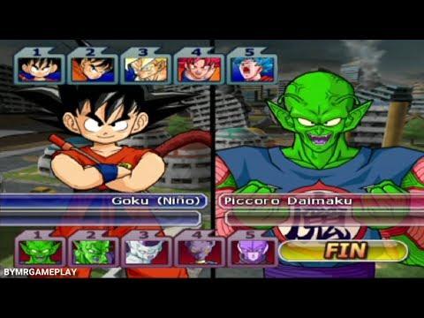 Dragon Ball Z: Budokai Tenkaichi 3 LatinoAll Goku vs Villains
