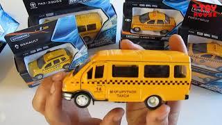 Про машинки. Відкриваю дуже багато різних машинок модельок таксі. Розпакування та огляд.