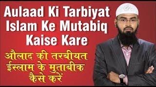 Aulaad Ki Tarbiyat Islam Ke Mutabiq Kaise Kare By Adv. Faiz Syed (Ahmedabad)