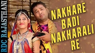 Download Hindi Video Songs - Nakhare Badi Nakharali Re | Rajsthani New Music VIDEO Song | Gajendra Ajmera | Marwadi DJ Songs