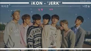 [THAISUB] iKON (???) -  'JERK(??? )'