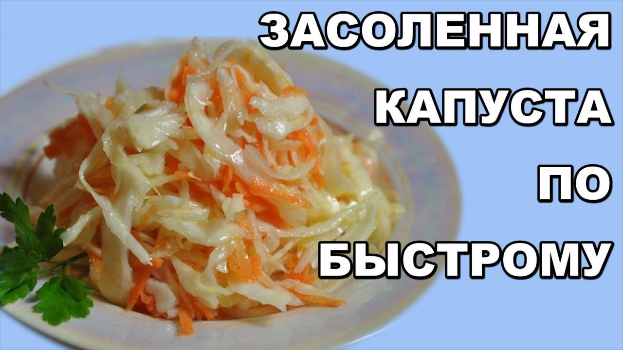 быстро и вкусно приготовить капусту