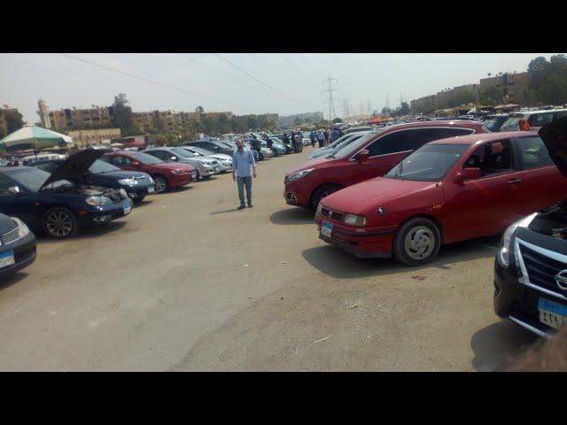 اسعار السيارات المستعملة فى مصر 2019 بعد عروض غبور والسبع ومنصور وبيحو ⤵ركود شامل