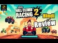 [Hindi] Hill climb racing 2 | Game Review | Now PLAY Online With Friends [Android]