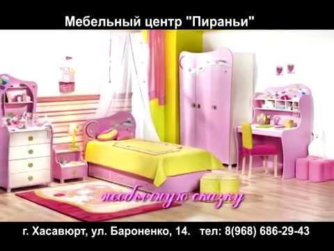 Мебельные магазины в хасавюрте