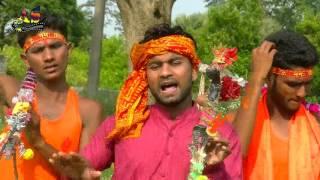Devghar Jaib Kaise