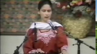 2002-0913 EP Shri Ganesha Puja, Cabella