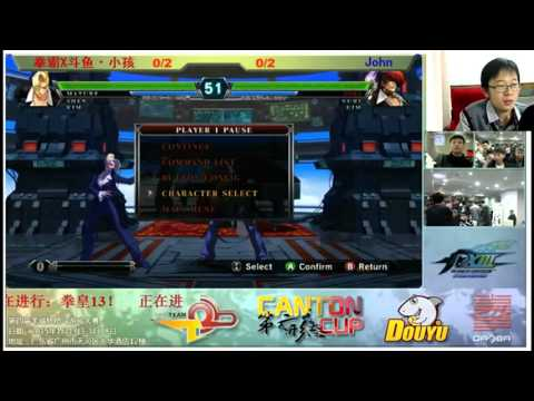 Yacheng Cup 4 KOF13 Tournament