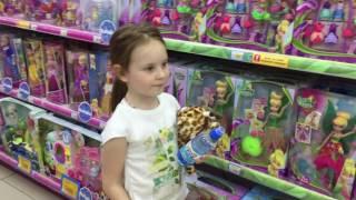 БЛОГ Шоппинг в магазине игрушек делаем покупки Shopping in kids toys store VLOG шопинг