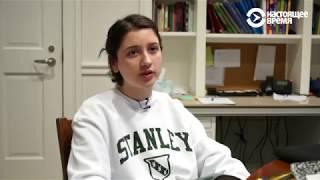 Как украинцы бесплатно учатся в элитных частных школах США