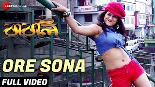 Ore Sona Full | Babli | Ridhish, Minasree & Kjaraj | Akash, Sanchita & Kharaj