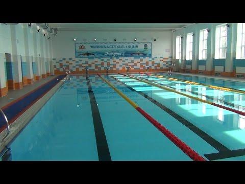 """Открытие плавательного бассейна """"Дельфин"""" прошло скромно"""