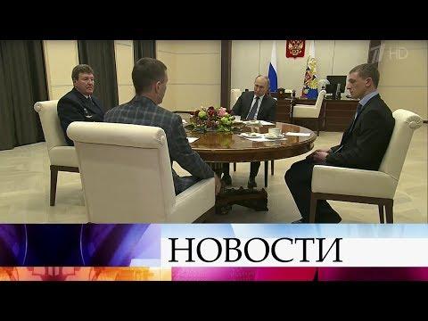 Владимир Путин встретился с победителями всероссийского конкурса «Наставник». - Смотреть видео онлайн
