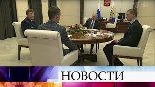 Владимир Путин встретился с победителями всероссийского конкурса «Наставник».