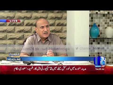 Breakfast with Sajjad Mir       5th July 2016