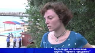 Неизвестные напали на четырех журналистов на пляже в Одессе