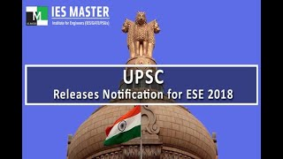 In Graphics: UPSC IES prelims exam 2018 Results declared at upsc.gov.in