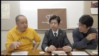 <TAG>通信[映像版]#6-2「情報編 イベント等紹介」(2016.12)