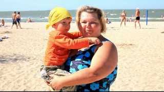 Отзыв об отдыхе в Ейске (Марина Викторовна и Артём, г. Ханты-Мансийск)(Отзыв от отдыхающих об отдыхе в Ейске на Азовском море для агентства по размещению отдыхающих