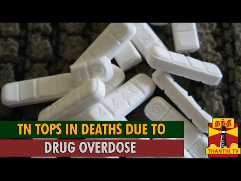 Tamil Nadu Tops in Deaths Due to Drug Overdose : National Crime Records Bureau - Thanthi TV