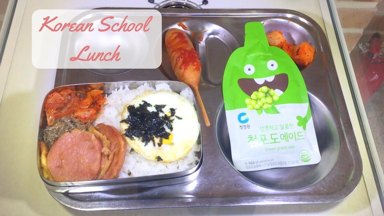 Korean School Lunch - YouTube