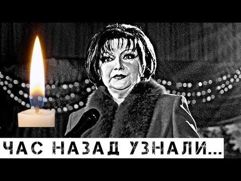 Это случилось сегодня: Час назад сообщили трагическую весть о Степаненко