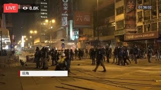 [11.12] HK Police Siege the city (graphic content) English Live #hongkong #protests #news