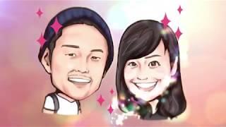 今日ご結婚された プロボクサー井岡一翔選手と谷村奈南さん。 井岡選手...