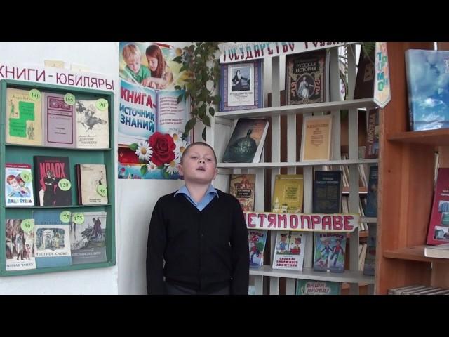 Изображение предпросмотра прочтения – КириллЗубков читает произведение «Ворона и Лисица» И.А.Крылова