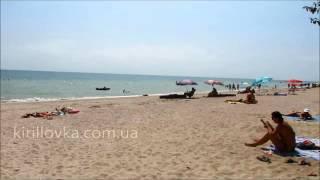 Смотреть видео база отдыха пересыпь азовское море