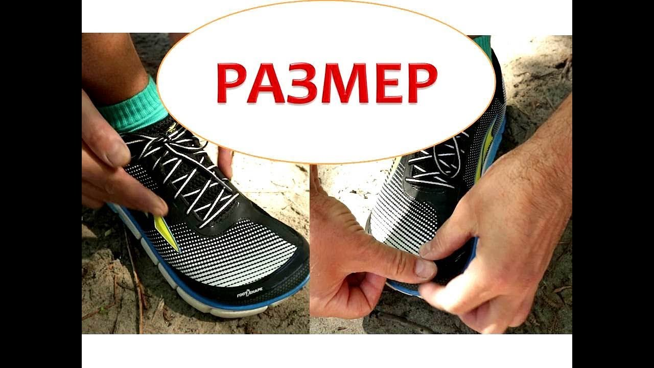 945515b02decd Как правильно выбрать размер беговых кроссовок. Как мерить, когда, разница  между мужскими и женскими