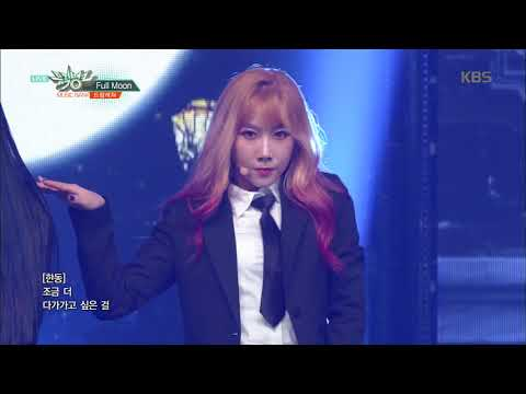 뮤직뱅크 Music Bank - Full Moon - 드림캐쳐 (Full Moon - Dreamcatcher).20180608
