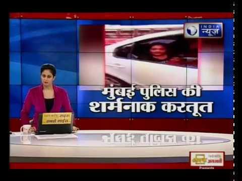 Download Mumbai ट्रैफिक पुलिस की काली करतूत, गाड़ी में बच्चे को दूध पिला रही थी महिला, उठा ले गई पुलिस