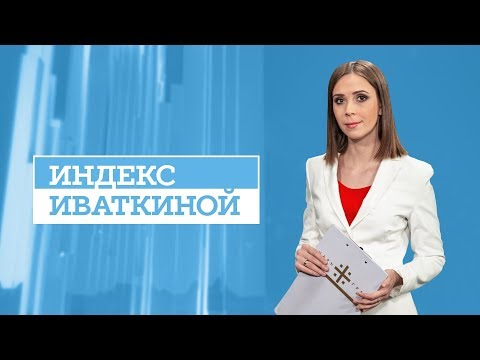 «Ожерелье смерти»: Жители Москвы боятся не проснуться