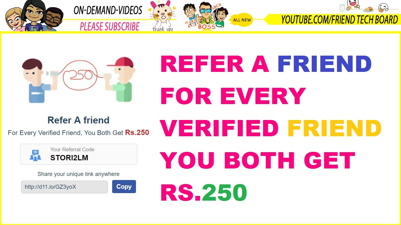 How To Get Rs 250 Instantly Refer A Friend In Dream 11