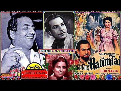 Hatimtai 1956 Songs Download PK Free Mp3